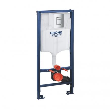 Grohe Rapid SL 3-в-1 комплект для унітазу - 38772001