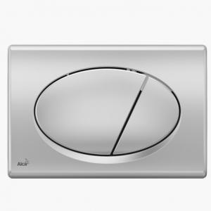 Кнопка управления M71(хром-глянцевая)[M71(хром-глянцевая)]