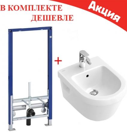 Инсталляция для биде Duofix+Биде консольное Omnia Аrchitectura 54840001