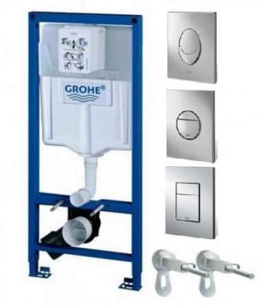 Grohe Rapid SL 38813001(для унитаза 4 в 1)