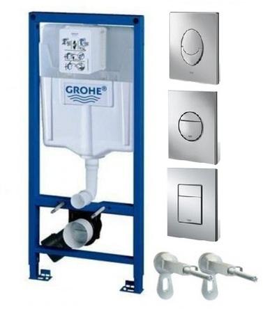 Grohe Rapid SL 38750001(для унитаза 4 в 1)