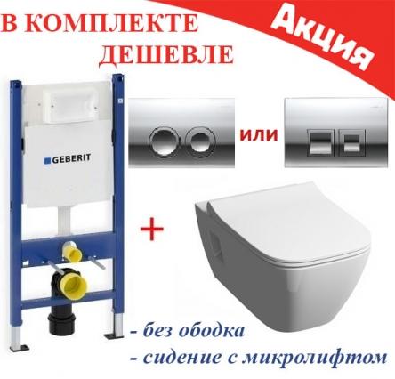 Geberit Duofix 458.126.00.1+Kolo Modo Pure L33123000